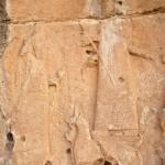Un particolare di un rilievo rupestre di Maltai
